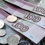 Консолидированный бюджет РФ в январе получил профицит в 416,49 миллиарда рублей